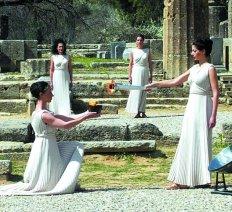 Antikes Olympia